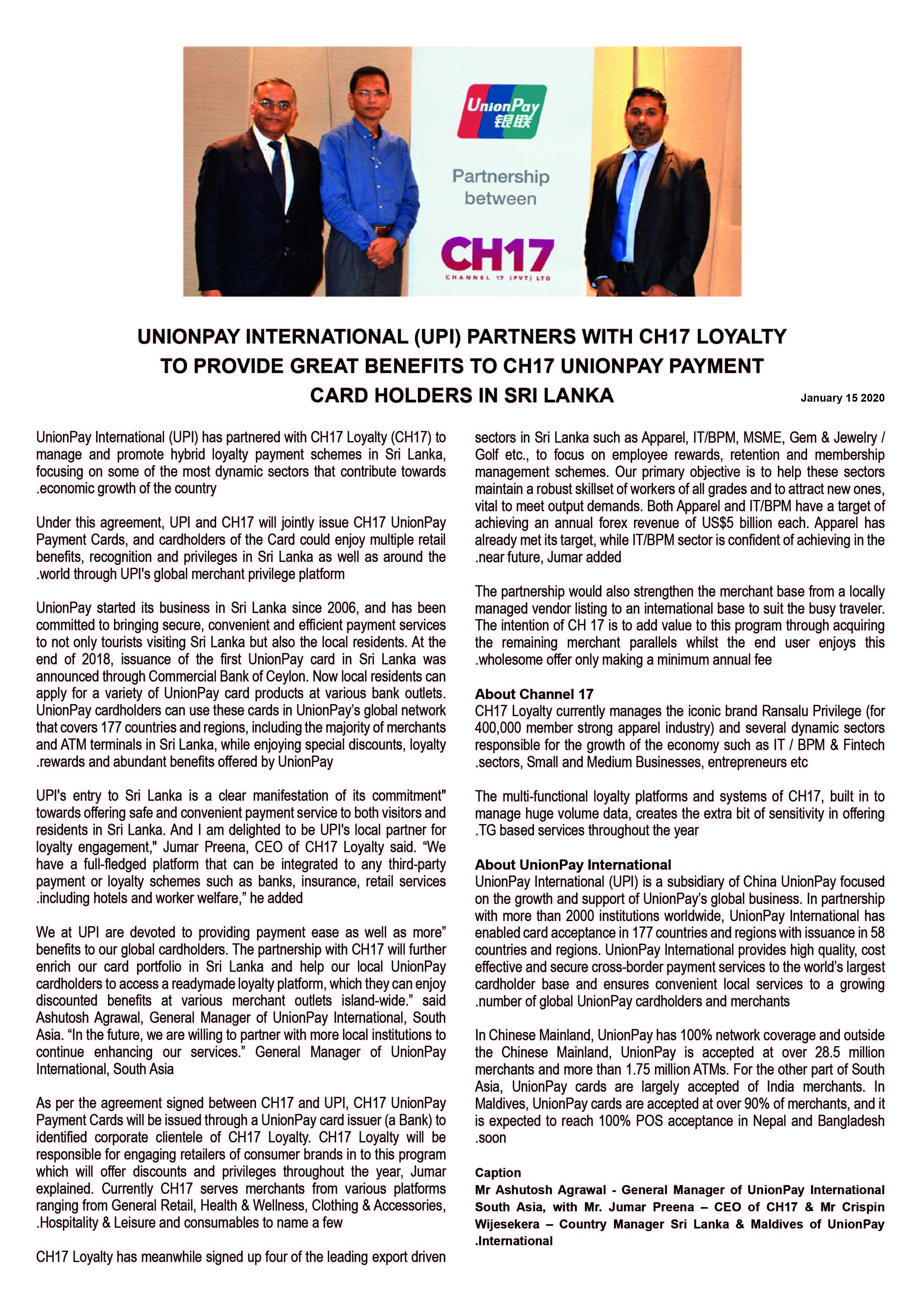 UNIONPAY International Partners with CH17